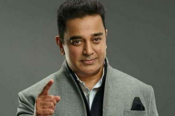 Kamal Haasan all set to host Bigg Boss 3