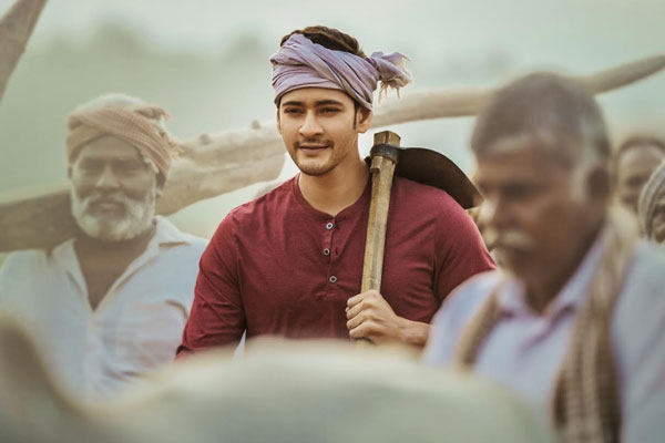 Maharshi Premieres All Set on Today (May 8th )