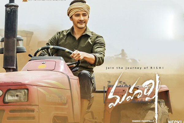 Maharshi holds Good On First Monday – 5 days AP/TS Collections