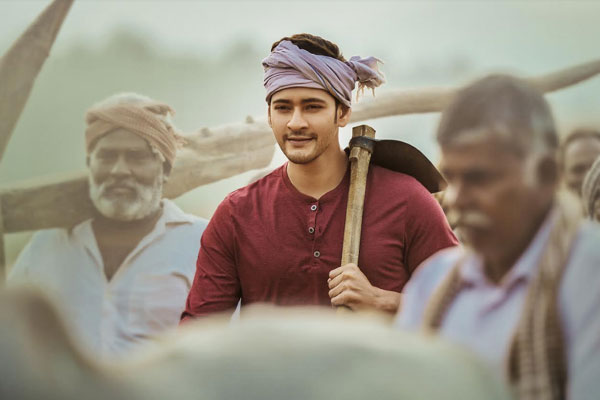 US box office : Maharshi collects $ 1.4 M in first weekend