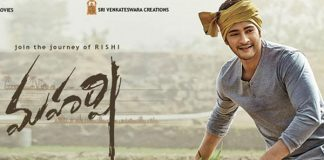 Maharshi Extended Weekend Worldwide Collections - Good