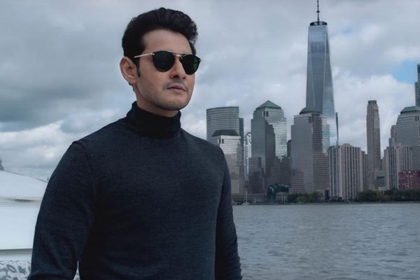 Maharshi Release Plans: Special Shows and price hikes