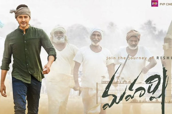 Maharshi : Two social issues touched upon by Vamshi Paidipalli