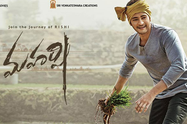 Maharshi day 1 collections