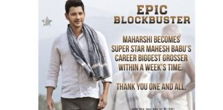 Ugly trend of releasing posters continue for Maharshi