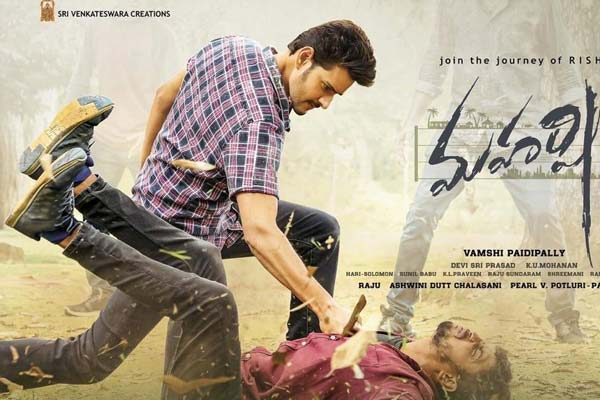 After BAN, Maharshi to have a 'Press Meet Scene'