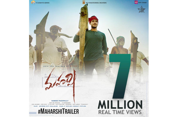 Maharshi trailer gets a good response