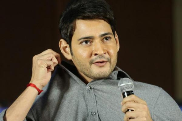 Mahesh Babu Maharshi – Who will bell the cat?