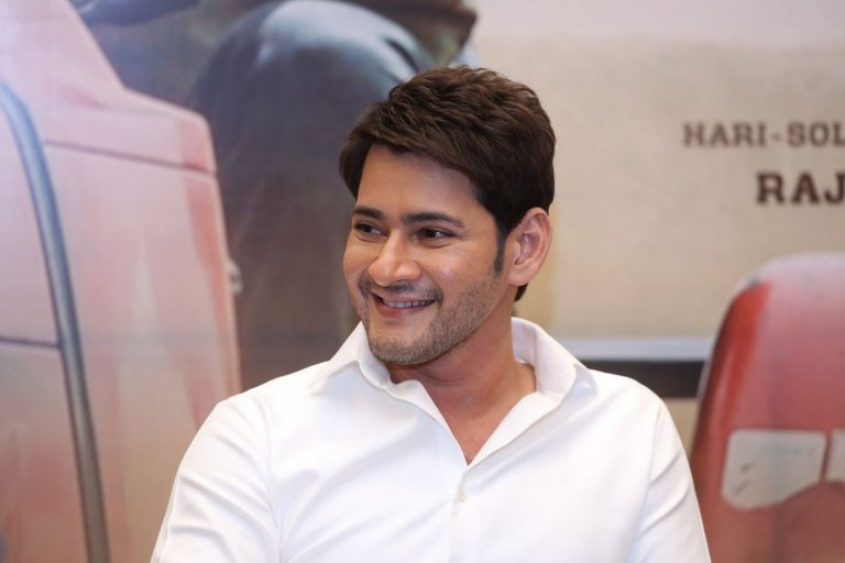 Working title for Mahesh and Trivikram's Project