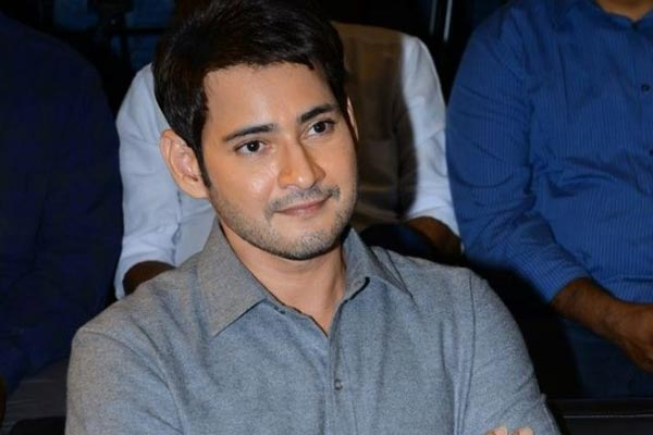 Mahesh Babu off for a packed holiday