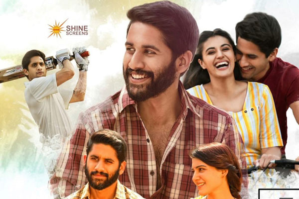 Majili Worldwide Closing Collections – Super Hit