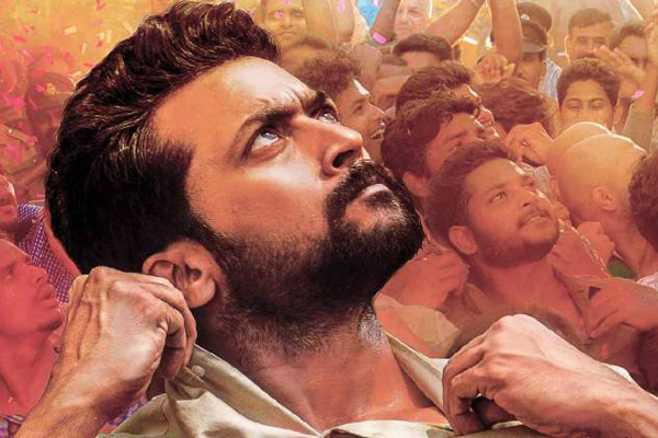 Suriya's NGK struggling for Buzz