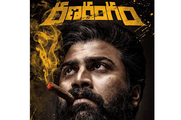 Ranarangam Day1 AP/TS Collections – Highest Opening for Sharwanand