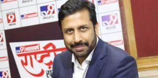Ravi Prakash has no option but to start new channel?