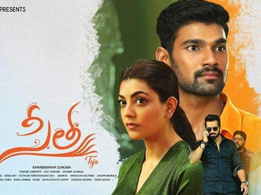 Sita Movie Review Rating