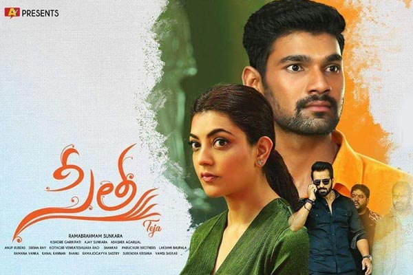 ' Sita ' Movie Review