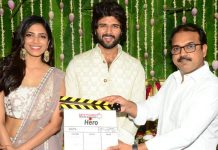 Vijay Devarakonda's Hero Launched