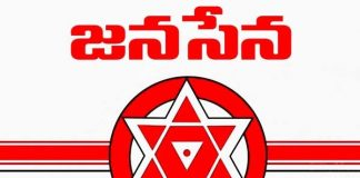 Why exit polls gave 0 to 5 to Jana Sena?