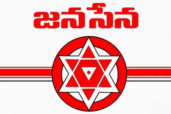 Jana Sena not to fall for Jagan attention diversion tactics