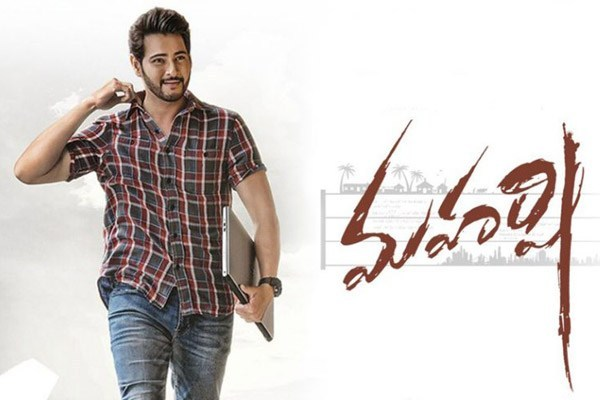Box Office – Good Monday pre-sales for Maharshi