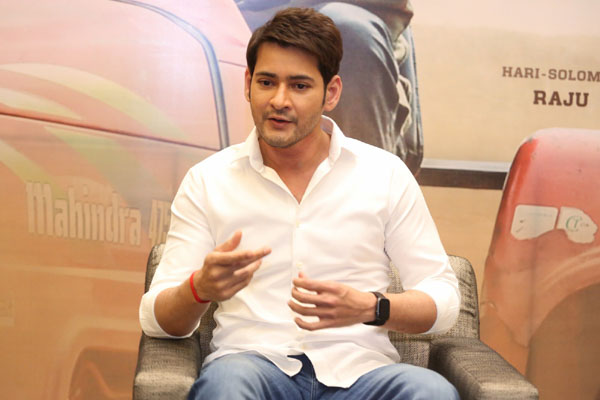 Mahesh calls Rajamouli an example: Huge achievements possible in Telugu cinema