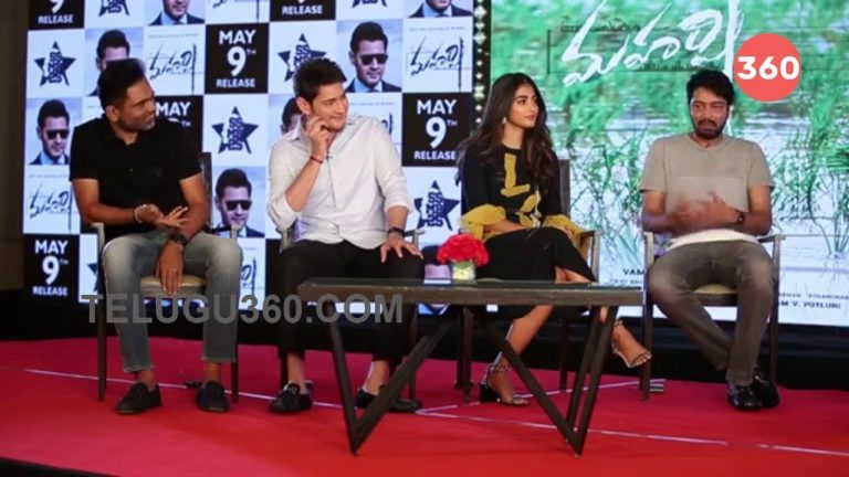 Video: Maharshi Team Special Interview