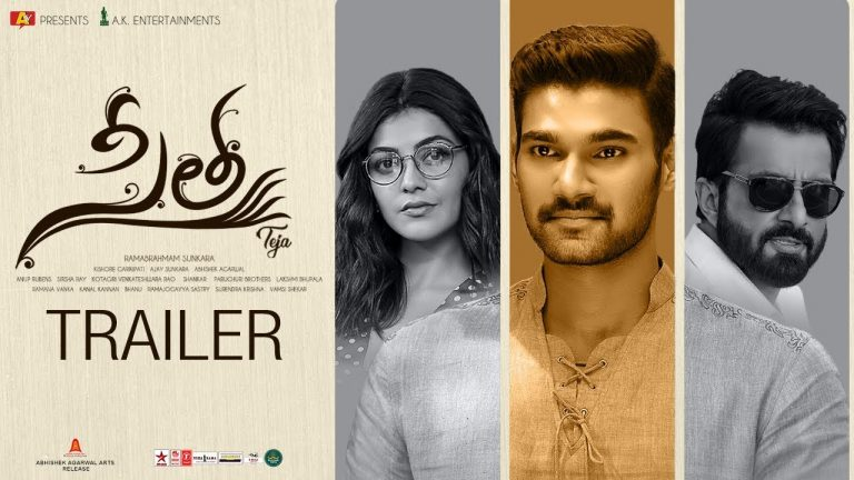 Bellamkonda's Sita Trailer : Emotional with an unrevealed Twist