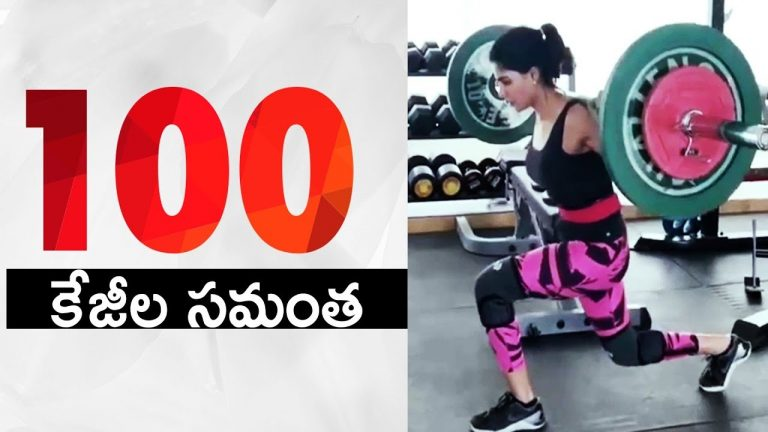 Video: Samantha's 100 kg Weight Lift Video Goes Viral