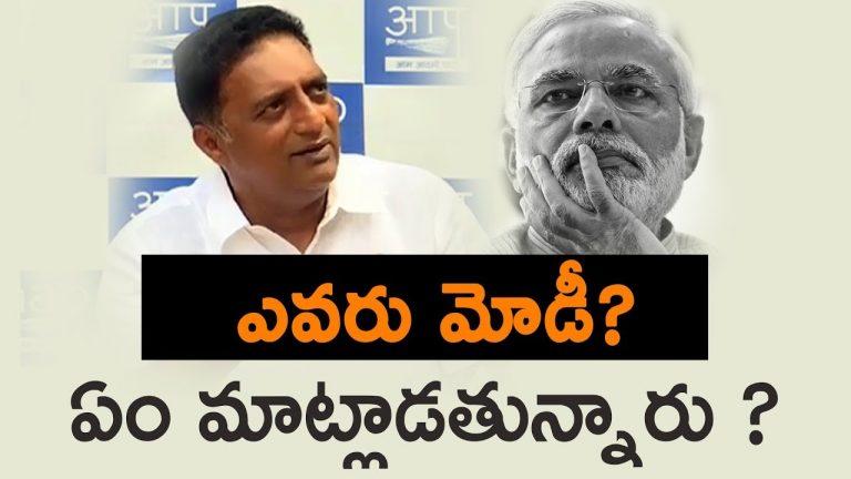 Video: Prakash Raj comments on PM Narendra Modi