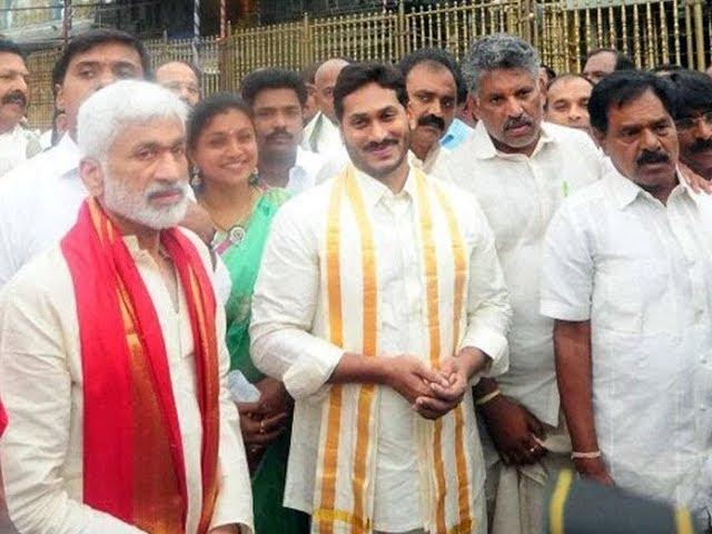 Video: YS Jagan Visits Tirumala Temple