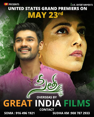 Sita in Overseas by Great India Films and AK Entertainments