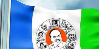 Twin challenges to 'Nellore political bigwigs