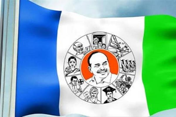 YSRCP MLA tested positive for Covid-19