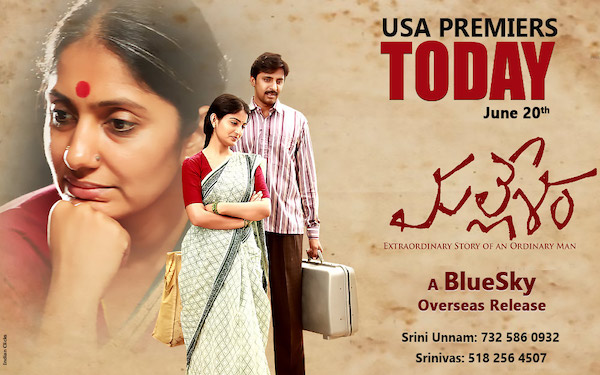 Mallesham USA Premiers Today