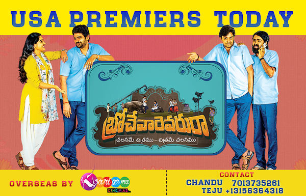 Brochevarevarura – The tease is over – USA Premiers Today