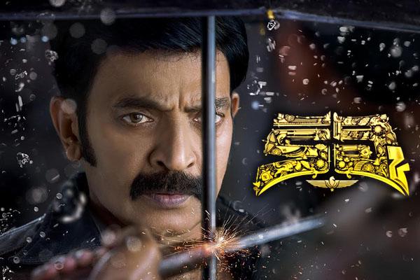 Kalki Movie Review, Live updates
