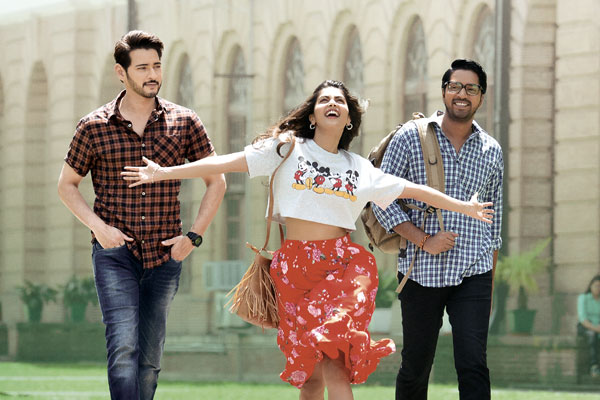 Maharshi 32 days Worldwide Collections