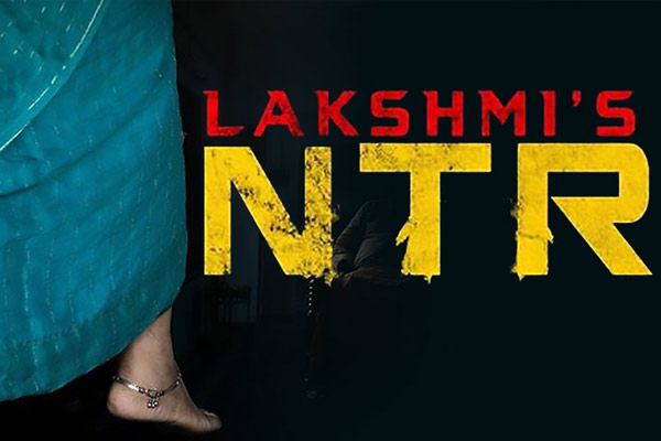 No traces for Lakshmi's NTR in AP