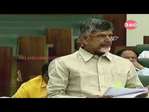 Video: Chandrababu Speech on AP Special Status