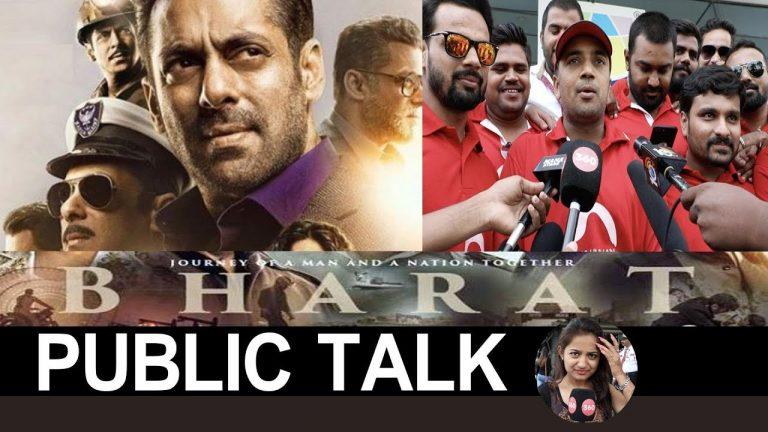 Video: Bharat Movie Public Talk