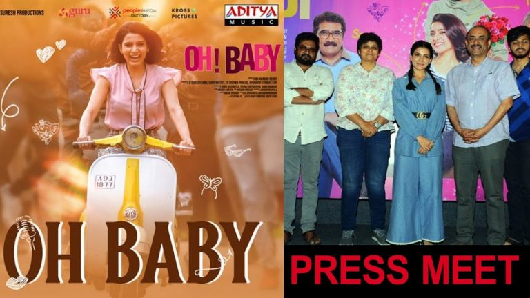 Video: Oh Baby Press Meet