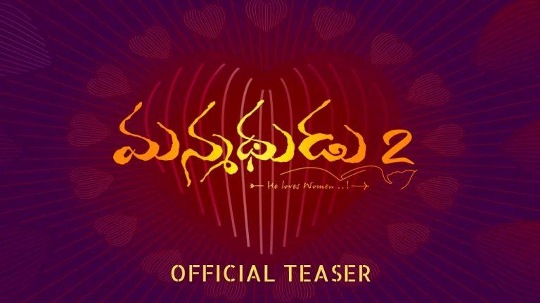Manmadhudu 2 Teaser: Nag back to Romance