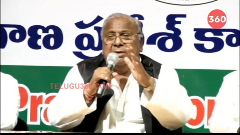 Video: V Hanumantha Rao Press Meet on YSR statue issue