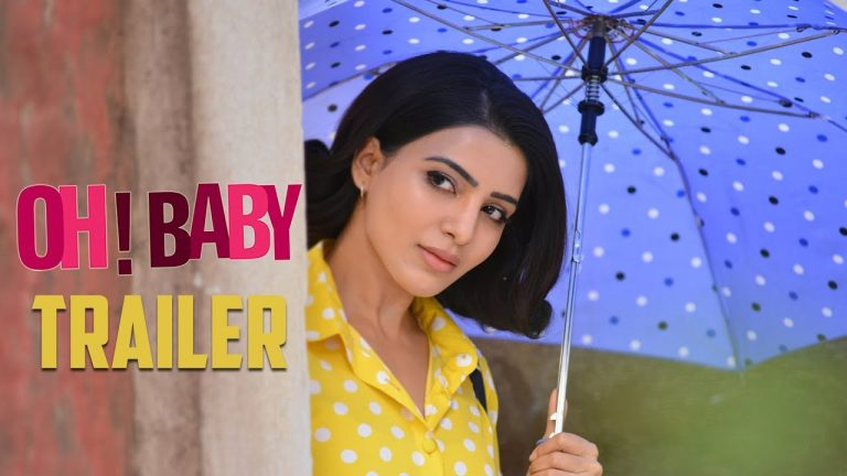 Oh Baby Theatrical Trailer: Unlimited Fun