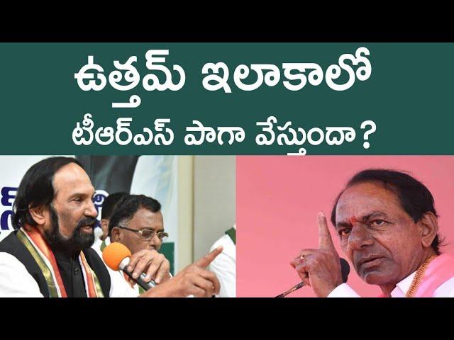 Video: Telangana political parties focus on Huzurnagar constituency