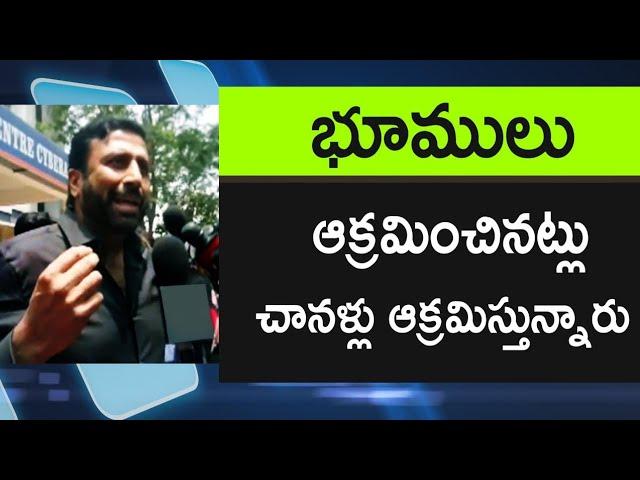 Video: Ravi Prakash Speaks With Media