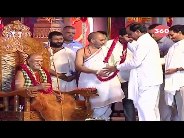 Video: Jagan and KCR attends Visakha Sri Sarada Peetham Heir-Incarnation