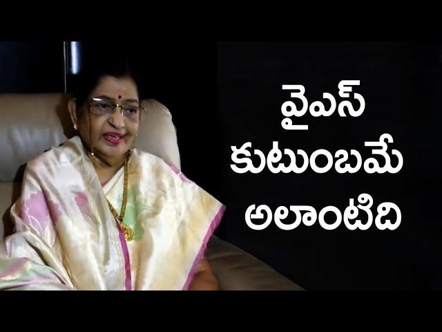 Video: Singer P.Susheela About YSR And YS Jagan