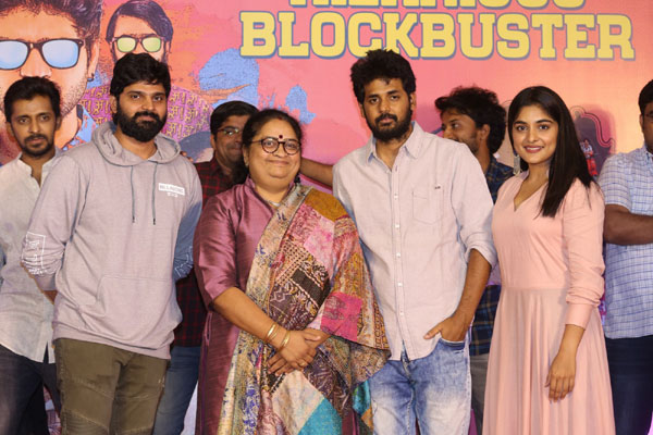 Brochevarevarura Movie Success Meet