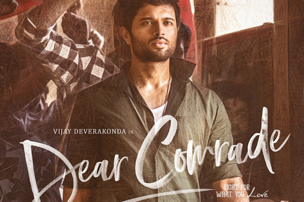 Dear Comrade Worldwide Closing Collections – Disaster